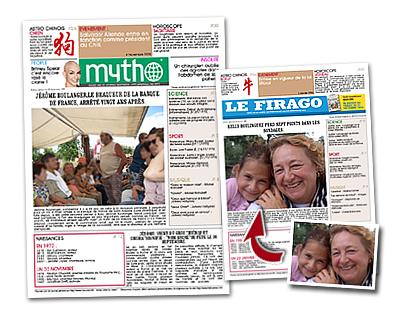 page de journal personnalisée gratuit